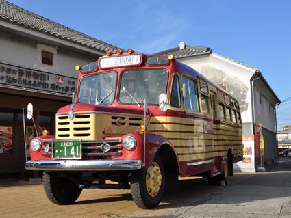 ボンネットバス「昭和ロマン号」 昭和32年式のボンネットバス「昭和ロマ... ホーランエンヤ|豊